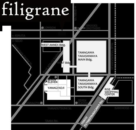 二子玉川駅から徒歩5分 セレクトフラワーショップ filigrane -フィリグラン-